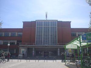 Fachada de edifício da UCM